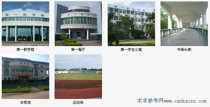 惠州市财经职业技术学校环境