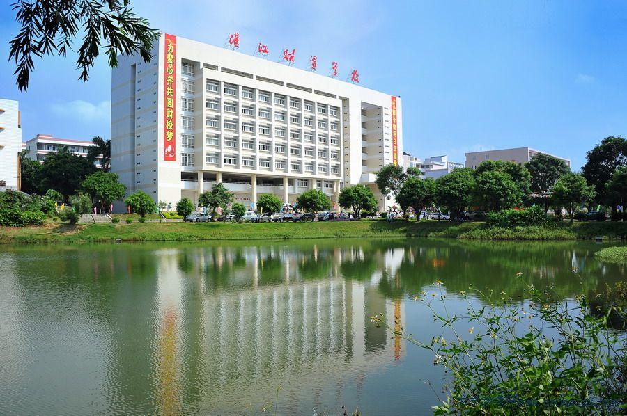 湛江财贸学校:国家级重点职业学校