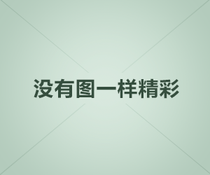 2021年广东茂名农林科技职业学院单招