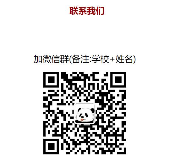 wenzhang123.png