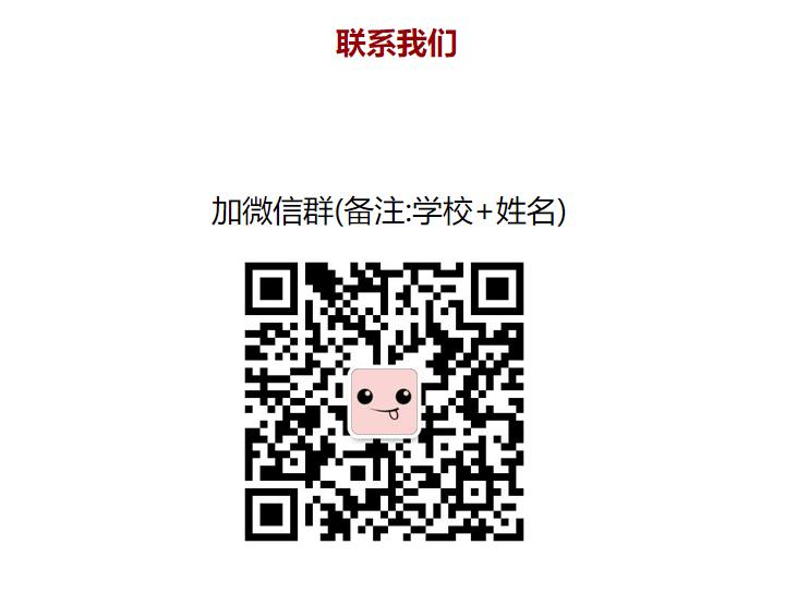 2020年广东轻工职业技术学院高职专项扩招专业计划表(现代学徒制试点)